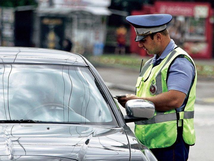 Государственный регистрационный номер для оплаты штрафа. Можно ли его использовать?