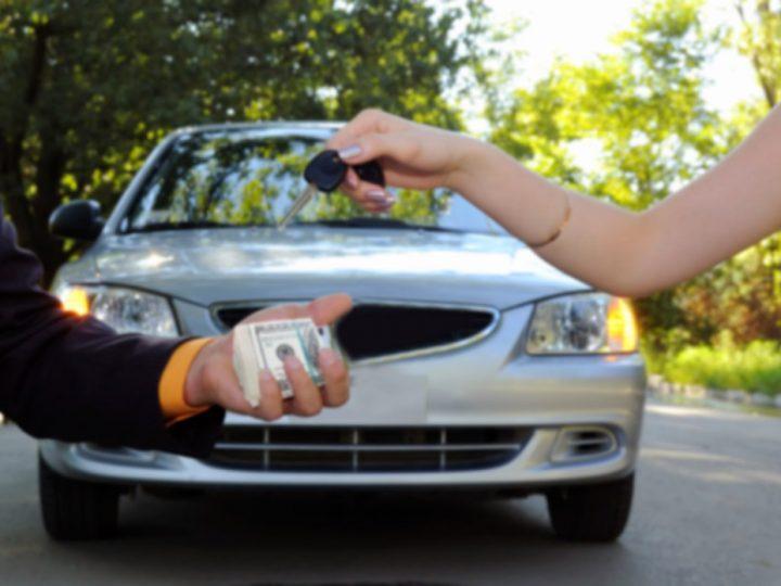 Как купить новую машину?